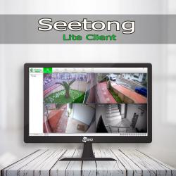 Seetong Lite Client  - INNOVI IP Kamera ve NVR CMS Yazılımı 32bit & 64Bit